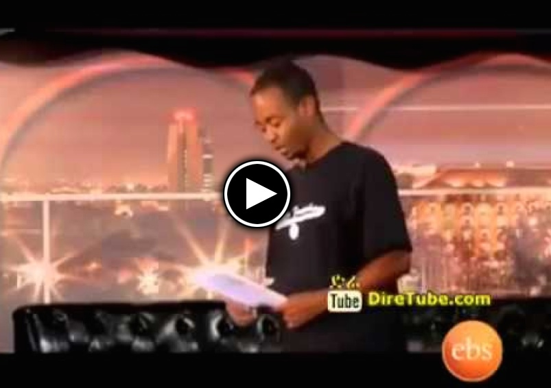 Addis Ababa - Very Funny Stand up Comedy! on Seifu Show