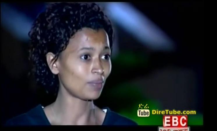 Gondar Masinko Poetry Night (ግጥምን በመሰንቆ)