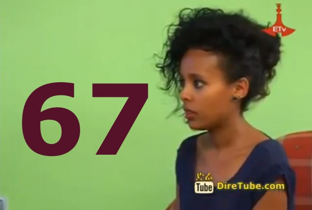 Ethiopian Comedy Series Betoch - Part 67