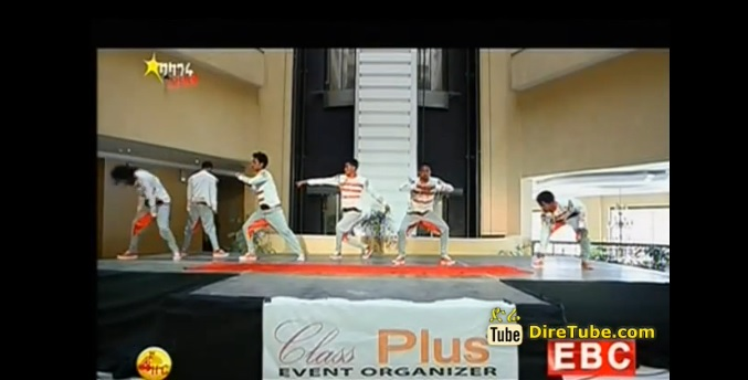 Fiker Dance Crew Performance on Balageru Idol 4th Audition