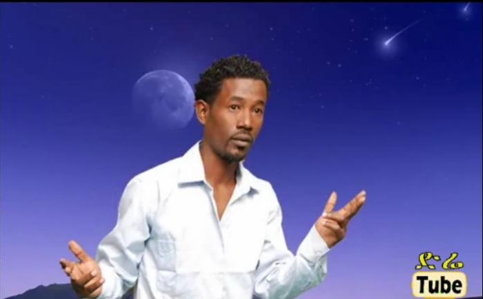 Lejnet (ልጅነት) [Official Ethiopian Song 2015]
