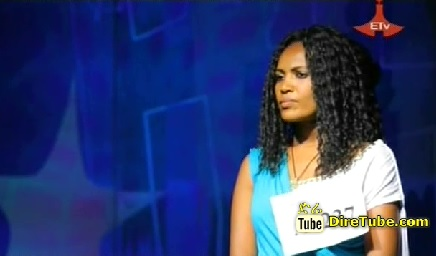 Yetmewerke Kebede Vocal Contestants 2nd Round Addis Ababa