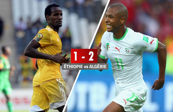 Ethiopia 1 - 2 Algeria - All Goals and Highlights