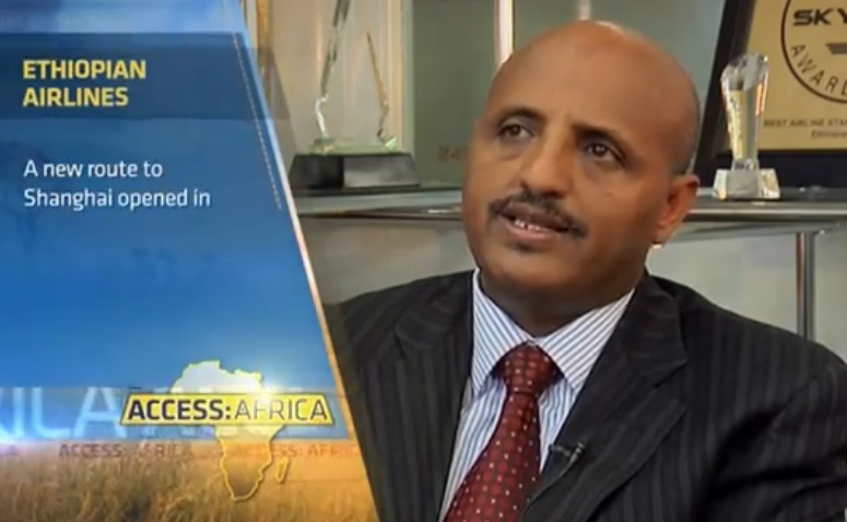 Why China is Important for Ethiopian Airlines | Access Africa