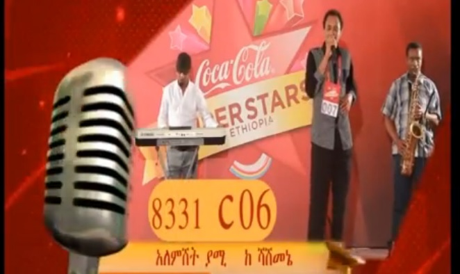 Alemeshete Yami - Top 10 Vocal Contestant