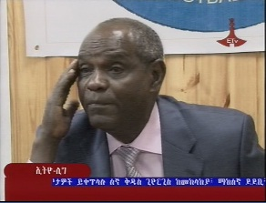 Ethiopian Premium League Sport Talk