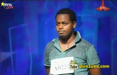 Tigestu Getu Vocal Contestant 2nd Round, Addis Ababa