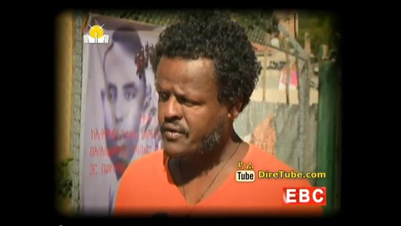 Addis TV - Colonel Sahele Degago - Special Memorial Service