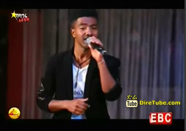 Ephrem G-Meskel's Performance on Balageru Idol 4th Audition