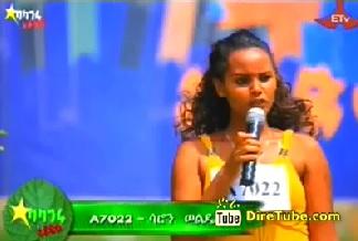 Saron Welda Vocal Contestant Hawassa City
