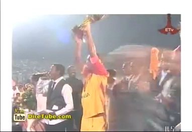 St. George FC Ethiopian Premier League Champion