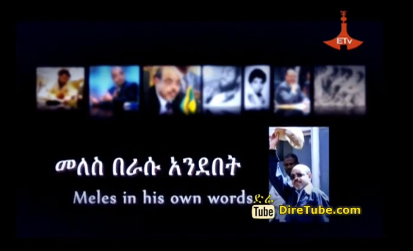 Meles in his own Words - ETV Documentary