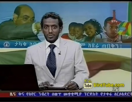 Ethiopian Sport - The Latest 1 PM Sport News October 9, 2012