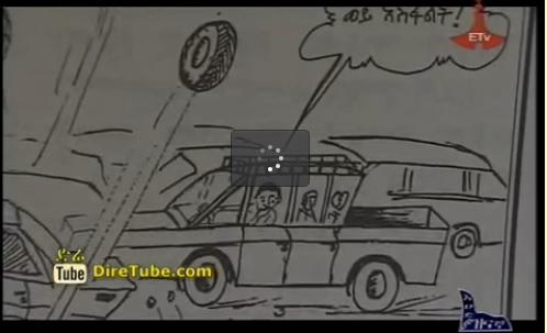 Cartoon Art in Ethiopia
