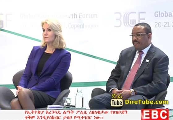 The Latest Amharic News From EBC October 22, 2014