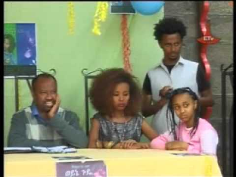 Ethiopian Comedy Series ETV - Part 30