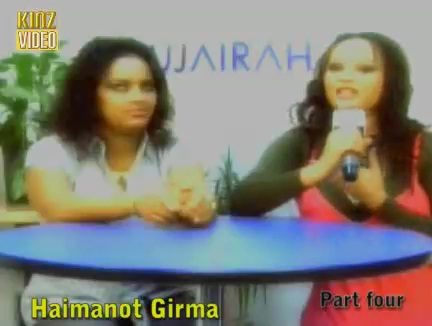Interview with Haimanot Girma - Part 4