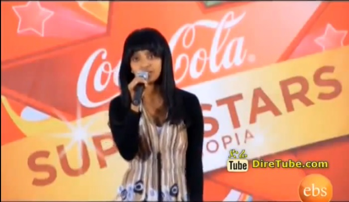 Hanna Leshan Vocal Contestant From Addis Ababa