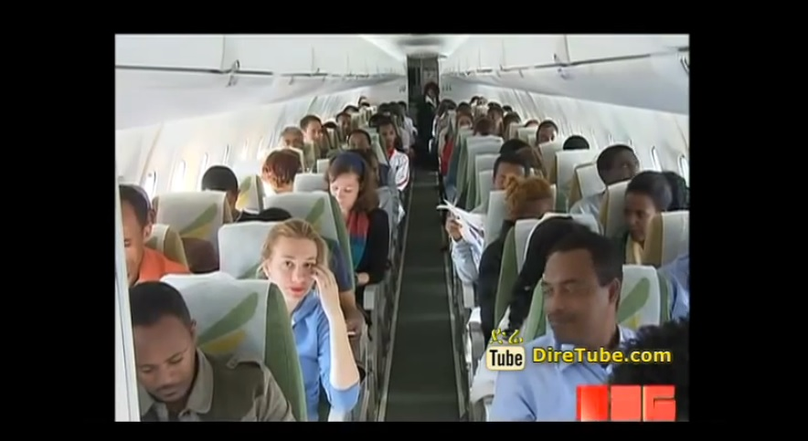 Ethiopian News - Ethiopian Launches SMS(8611)-based Flight Status Service