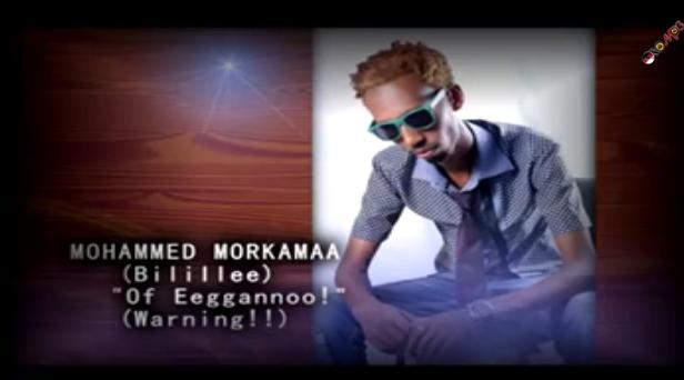 Of Eeggannoo [New! Afaan Oromo Song]
