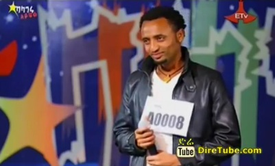 Kassahun Zewdu Vocal Contestant - 3rd Audition - Addis Ababa
