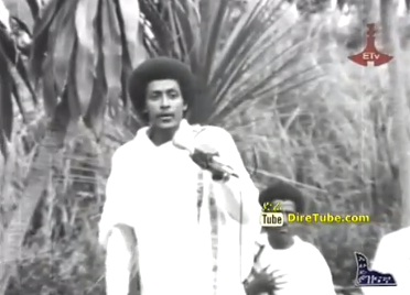 Ebakesh Teyegne Classic Song