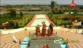 Another Attraction - City of Bahir Dar