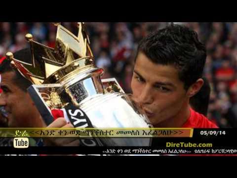 Cristiano Ronaldo will make Manchester United return