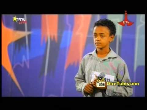 Dawit Tekeste - Contestant from Dire Dawa
