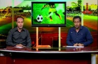Details on Ethiopian Premier League Week 8 and Other Sport News Dec 21,2013