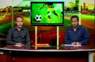 Details on Ethiopian Premier League Week 8 and Other Sport News Dec 21,2013