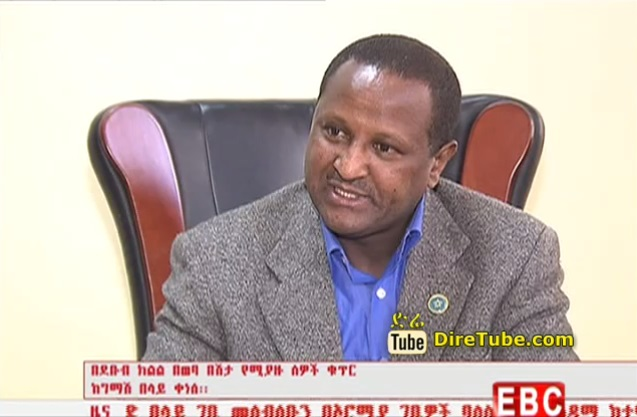 The Latest Amharic News From EBC Jan 24, 2015