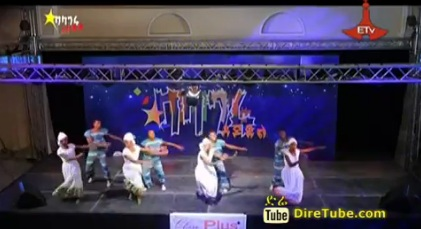 O3 Dance Contestant Crew - 3rd Auditon Addis Ababa