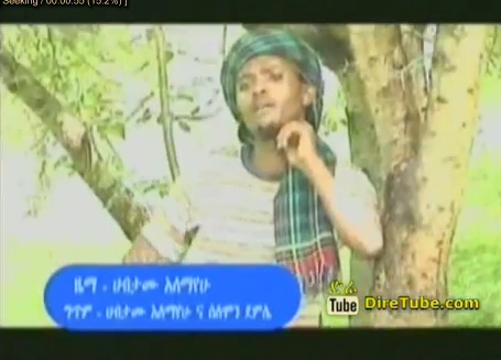 Balageru [Amharic Music Video]