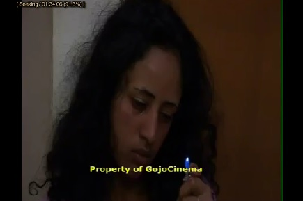 Ethiopian Film - Yeketerkut - Property of DireTube