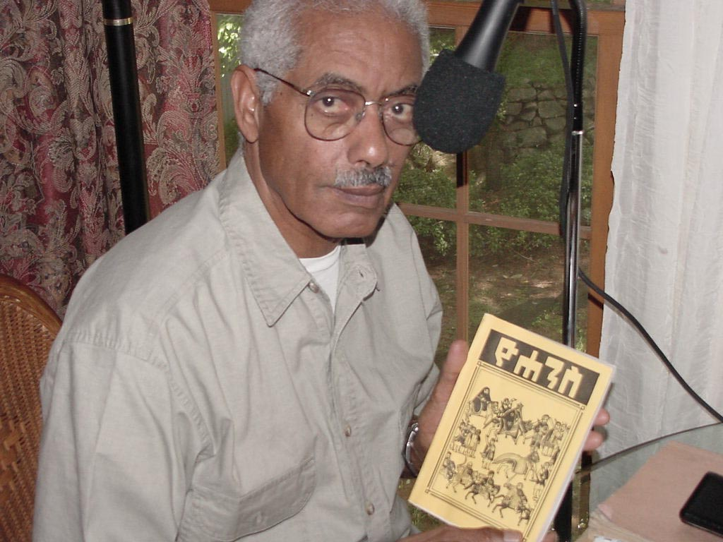 Author and Journalist Mamo Wudneh dies at 81
