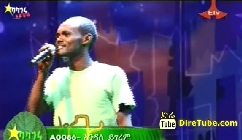 Endale Yegerem Vocal Contestant Episode 45