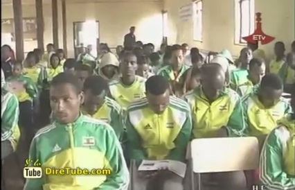 Tirunesh Dibaba National Athletics Center pass 143 athletes for Clubs