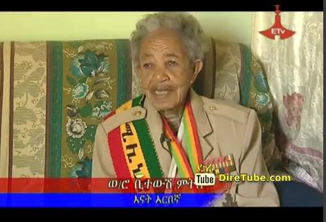 ETV Special - War and Ethiopian Women