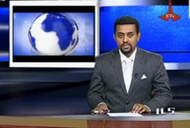 The Latest Amharic News March 01, 2014