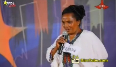 Bekelu Abebe Vocal Contestant From Harar 2nd Audition