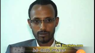 Who is Who - Meet Dr. Tileksew Teshome - An eye surgeon and Hope for Ethiopians - Part 2