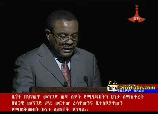 PM Hailemariam Speech on Illegal Immigration @ Millennium Hall