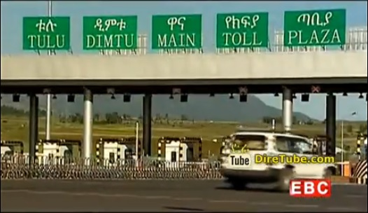 Addis Adama express way