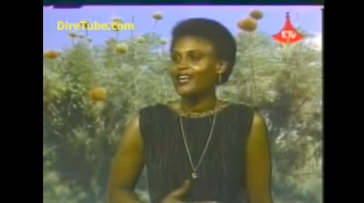 Belu Enji(በሉ እንጂ) [Ethiopian Oldies]