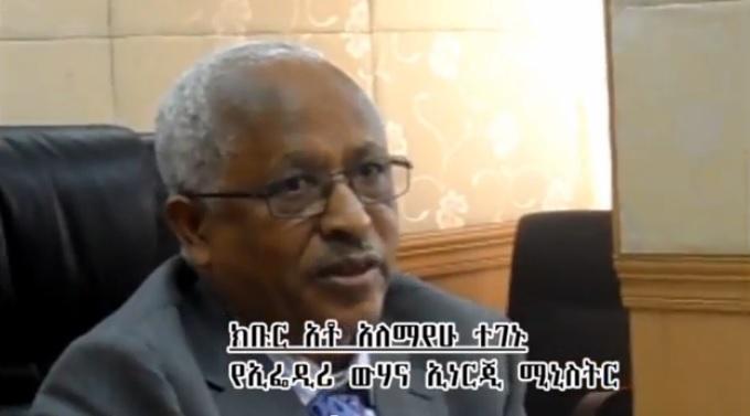 Egypt and Ethiopia agreed to resume talks