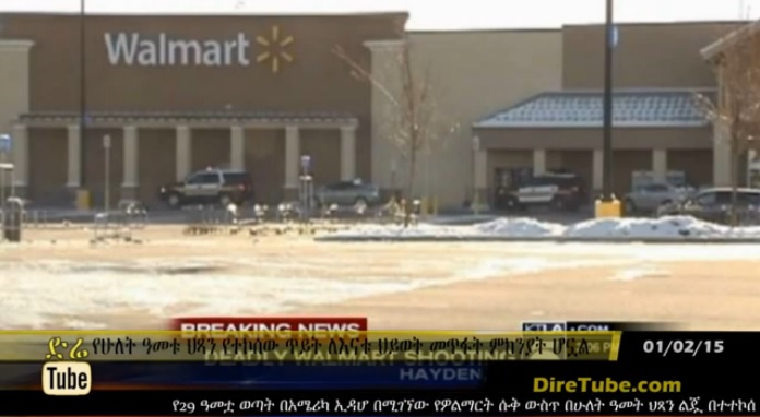 2-year-old kills mother with her own gun at Idaho Wal-Mart