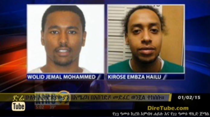 DNA links two felons to Capitol Hill rape