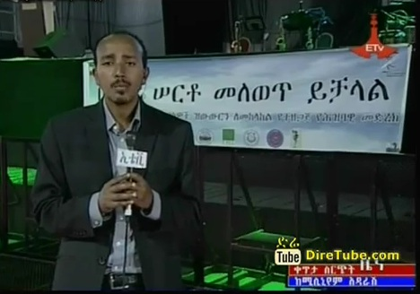 The Latest Amharic News Jun 8, 2013