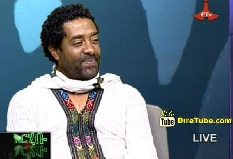 Arhibu - Meet Artist Feleke Yemareweha Abebe Part 2